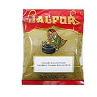 Coriander & Cumin Powder (Dhana-Jeera) 500g